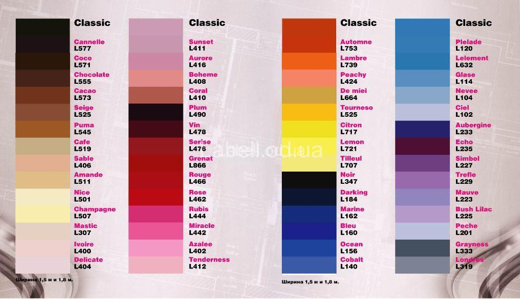 Katalog of colors Label pages 2_2