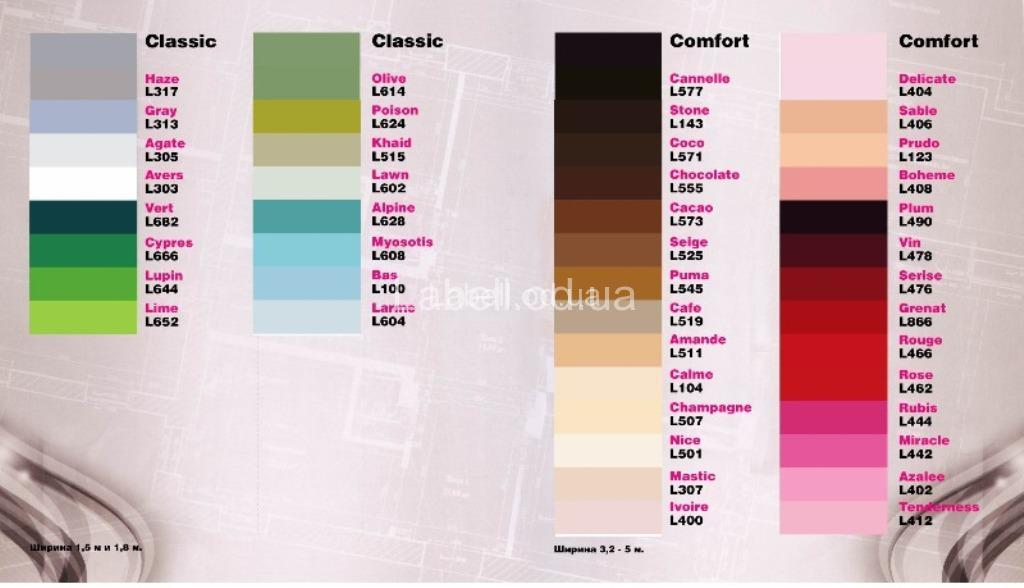 Katalog of colors Label pages 3_3